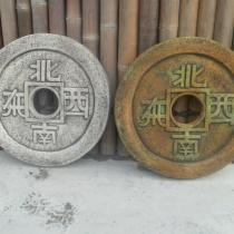 Chinese Coin Round Hole