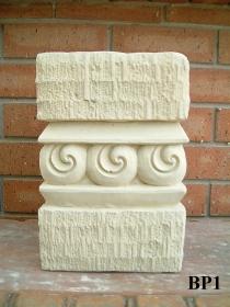 Balinese Small Pedestal