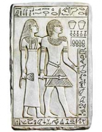 Egyptian Couple