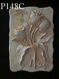 MediumFlowerPlaque,Tulip