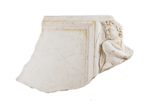 Roman Fragment Wall Plaque