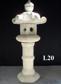Tall Temple Lantern
