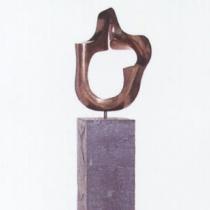 Moore Garden Sculpture